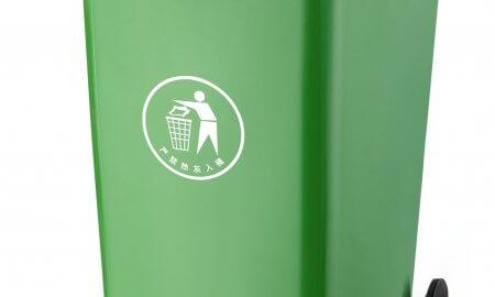 kanta za smeće