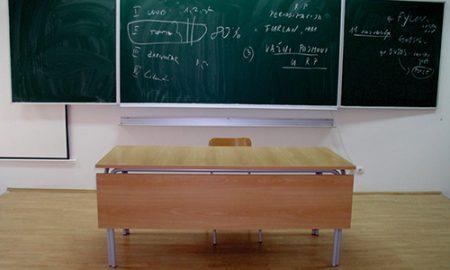školska ploča