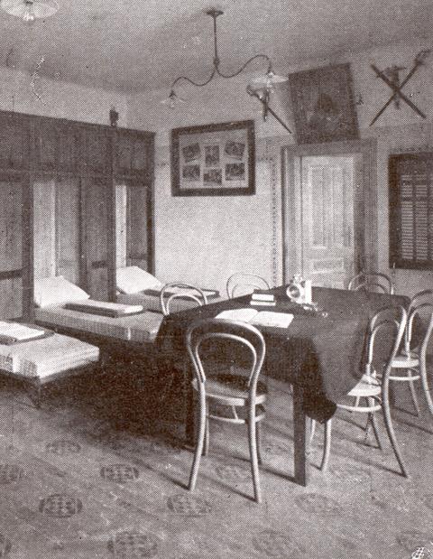 Unutrasnjost soba za odmor