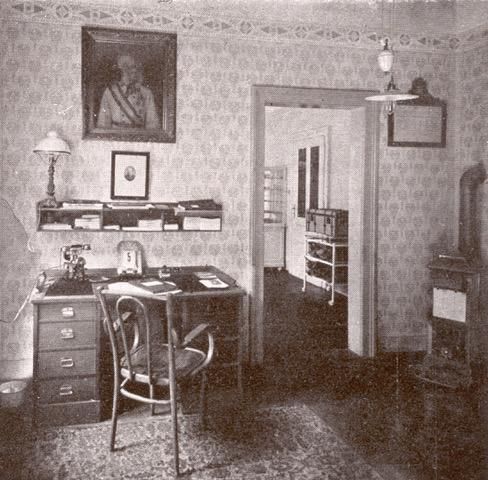 Unutrasnjost soba